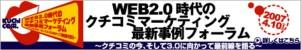 idx_kuchikomi410[1].jpg